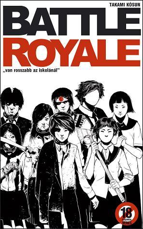 battle-royale2