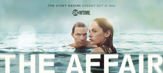 theaffair.pilot.3