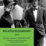 Utó-Bloomsday
