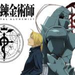 Anime Challange Kezdő Szint – Full Metal Alchemist – Testvériség