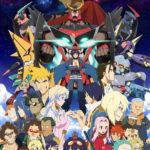 Anime Challange Kezdő Szint – Tengen Toppa Gurren Lagann