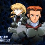Anime Challenge Középhaladó szint – Blue Gender