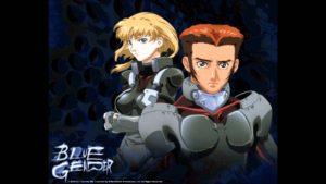 Blue Gender1
