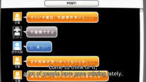 Chat_Room_Rumors-0