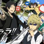 Anime Challenge Közép Haladó Szint –  Durarara!