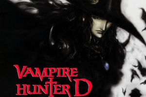 Vampire Hunter D Bloodlust1