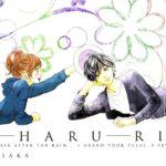 Anime Challenge Haladó Szint – Ao Haru Ride