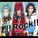 Rock a lelke mindennek – Bakumatsu Rock