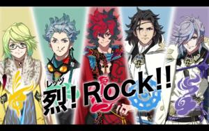 Bakumatsu Rock1
