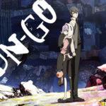 Anime Challenge Haladó szint – Un-Go