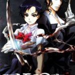 Blood+ (2005–2006), 1. évad