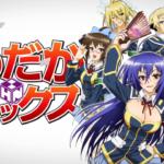 Anime Challenge Haladó szint – Medaka Box