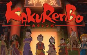 Kakurenbo recap4