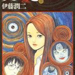 Ha már horror, akkor ismét Junji Itou – Uzumaki