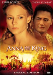 Anna és a Király1