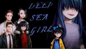 deeepseagirl1