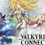 A szinkron visszaköszön – Valkyrie Connect&Otogi:Secret Agents
