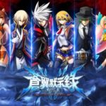 Blazblue: Revolution Reburning