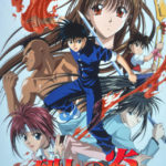 A Lovagias Nindzsa – Flame of Recca