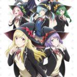Yamada-kun és hét boszorka  (2015)