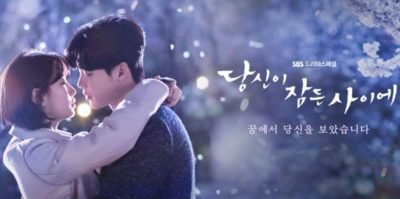 5 Steps to Falling in Love – K-drama Style