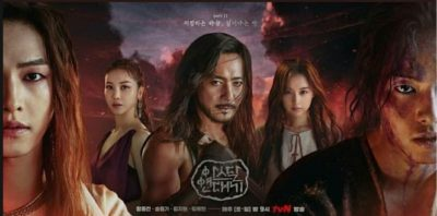 K-drama évadértékelő: Arthdal Chronicles (아스달 연대기)
