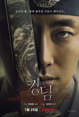 K-drama Ajánló Kezdő Szint: történelmi sorozatok #2