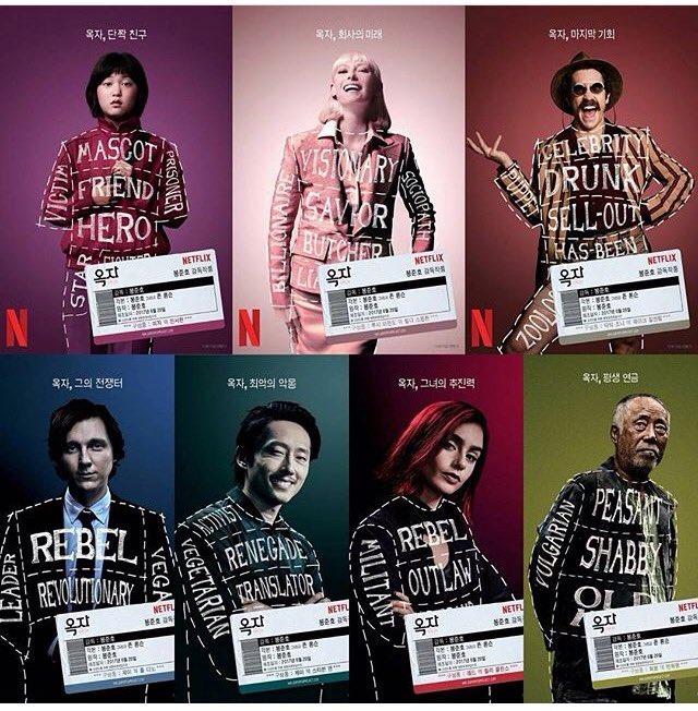 Okja Netflixes promóció Koreában