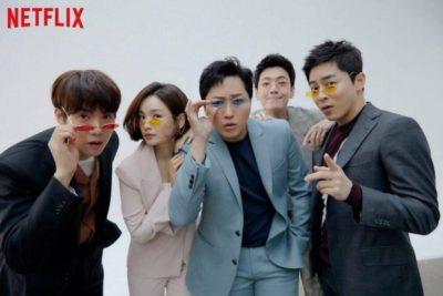 Nyári K-drama Ajánló